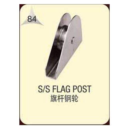 ss-product-84
